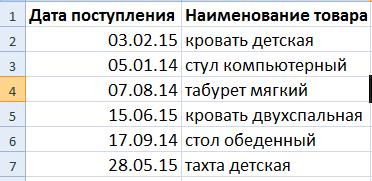 filtr-sortirovka1-9.png