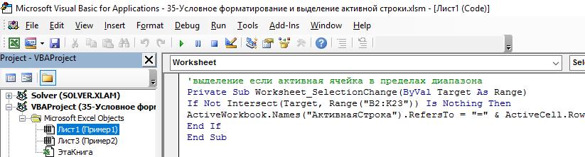 немного изменить код.