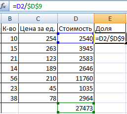 http://exceltable.com/formuly/images/formuly18-13.png