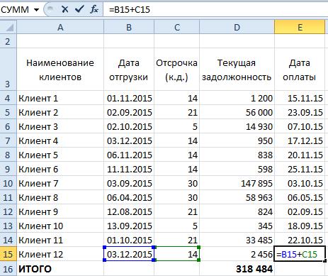 Как рассчитать налог в экселе