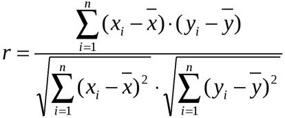 расчет коэффициента корреляции по формуле.
