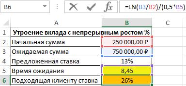 Канкулятор основание натурального логарифма