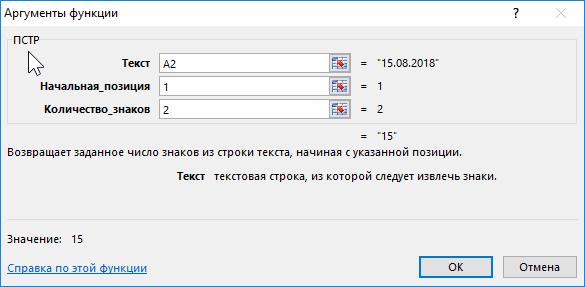 ПСТР.