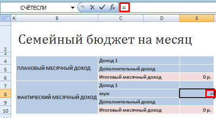 Ссылка на детальный отчет.