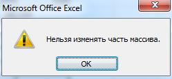 Ошибка.