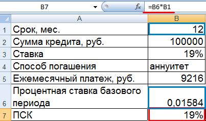 хоррор карты для майнкрафт 1.12.2 двоих на русском
