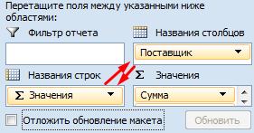 Как сделать сумму по фильтру 783